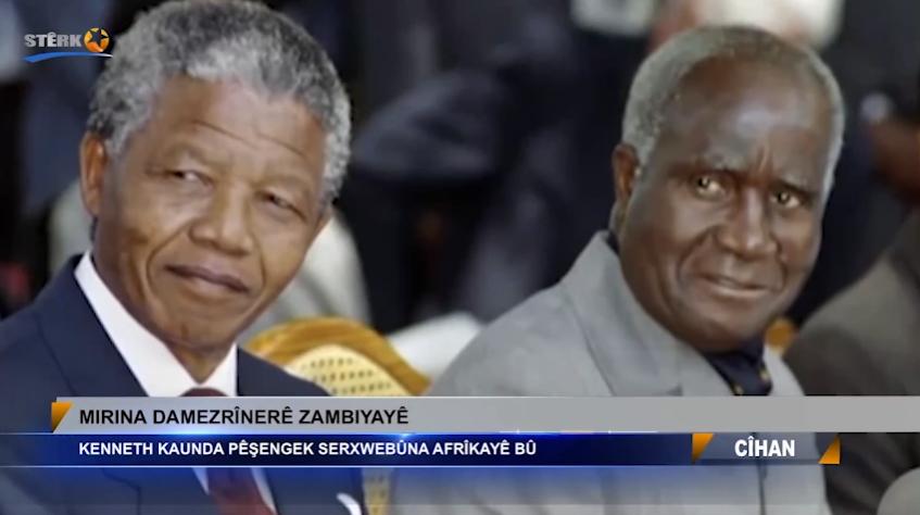 Dîroka rêberê pêşîn ê Zambiyayê, Kenneth Kaunda
