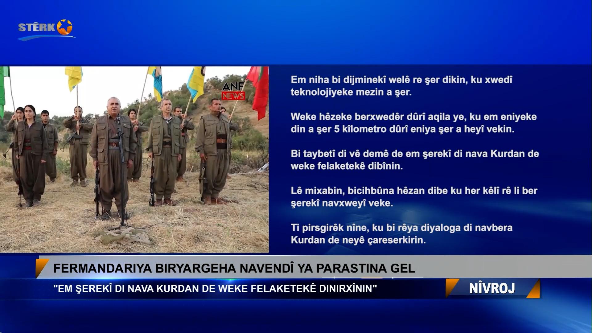 Fermandariya Biryargeha Navendî ya Parastina Gel ji bo Înîsiyatîfa Parastina Kurdistanê peyam şand