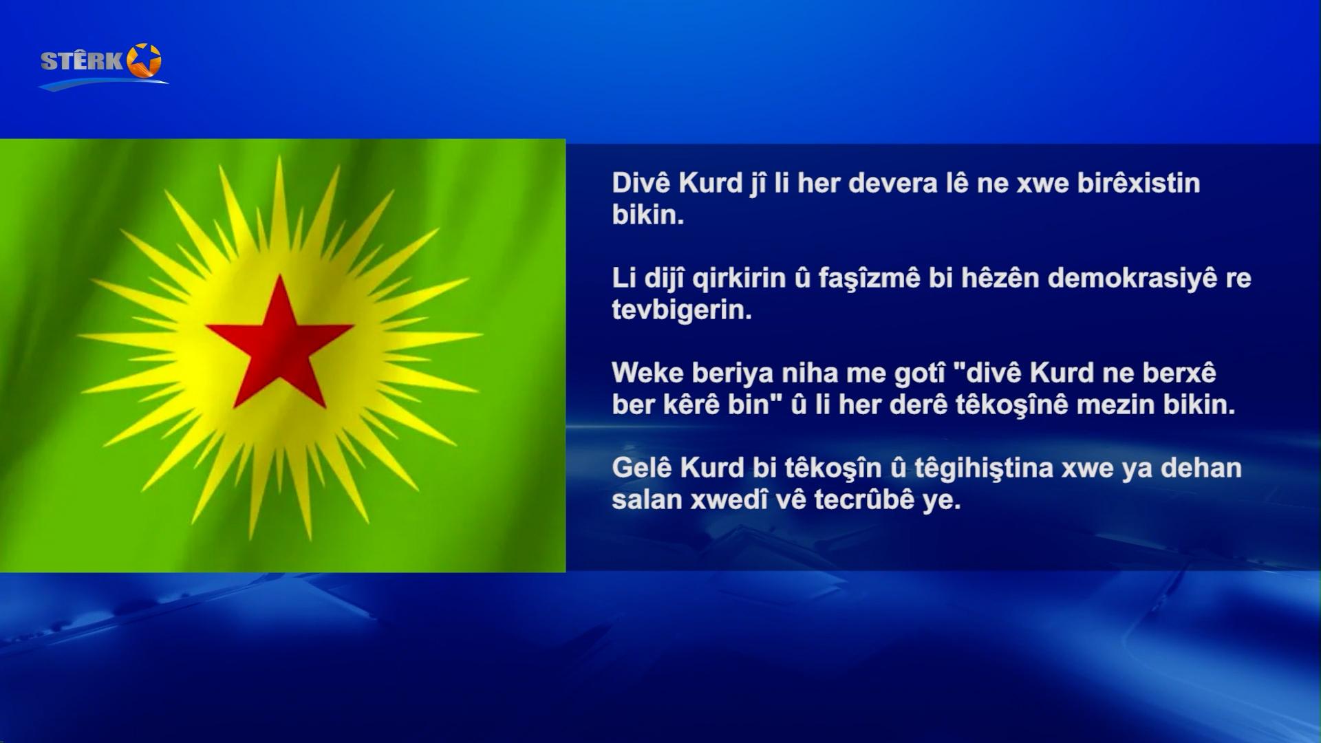 KCK: Divê bi dehhezaran kes dakevin qadan û bêjin 'Em Kurd In'